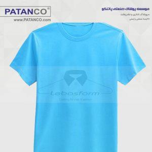 تی شرت کار تبلیغاتی TSHR17