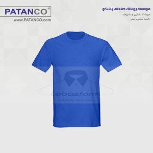 تی شرت کار تبلیغاتی TSHR30