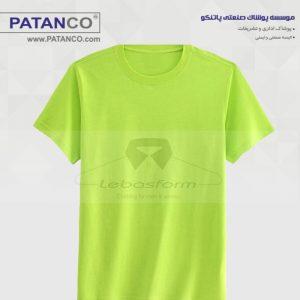 تی شرت کار تبلیغاتی TSHR39
