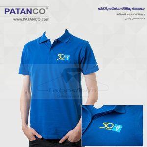 تی شرت کار تبلیغاتی TSHR42