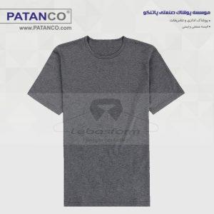 تی شرت کار تبلیغاتی TSHR06