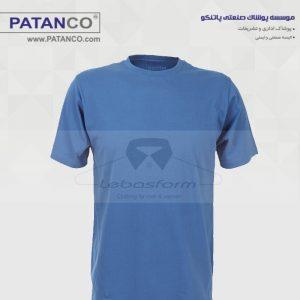 تی شرت کار تبلیغاتی TSHR62