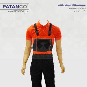 لباس کار دوبنده LESD39